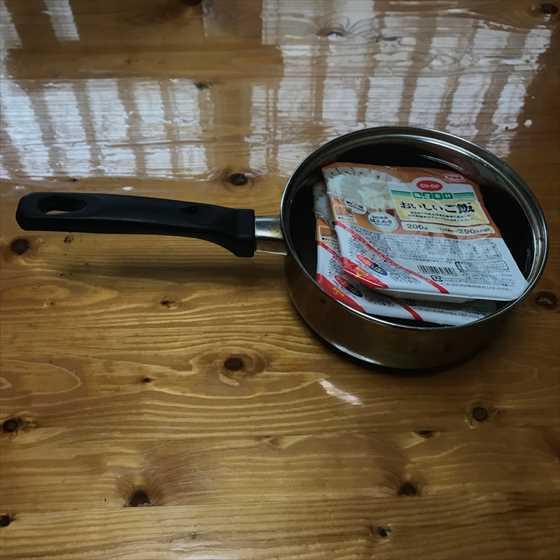 ご飯 湯煎 の サトウ