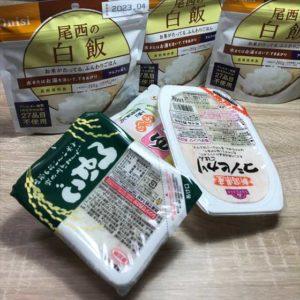 【防災】災害時に食べる備蓄用のアルファ米やレトルトの「白ご飯」について解説